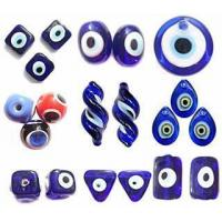 Buy cheap Blue Evil Eye Beads from wholesalers
