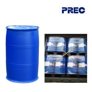 Buy cheap 214.22 2 Methyl Acetoacetate , AAEMA Ethyl Methacrylate Monomer product