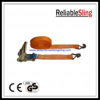 Buy cheap 35mm 2T Freight / Cargo Ratchet Tie Down Strap with wire / flat / snap hooks from wholesalers