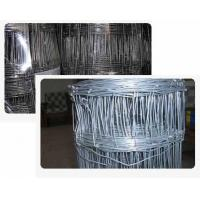 Buy cheap Filed Fence from wholesalers