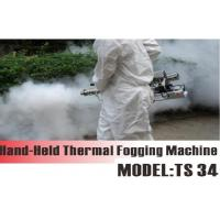 Buy cheap Mini Hand Held Thermal Fogger For Warehouse , Factories , Food Processing Plants from wholesalers