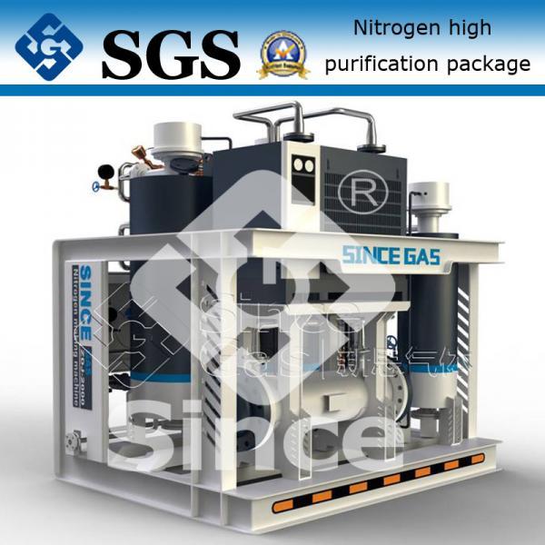 Nitrogen Gas Purifier ~ Plus carbon remove oxygen high purity psa nitrogen gas