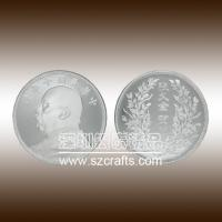Buy cheap 2015 made in China custom Euro/Ancient China souvenir metal coin from wholesalers