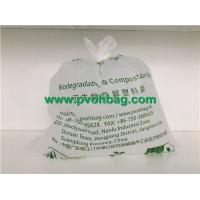 Buy cheap Biodegradable & compostable dog poop bag from wholesalers