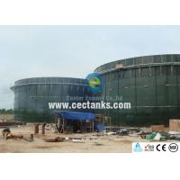 Buy cheap Septic tank digester ,  agricultural water storage tanks customized from wholesalers