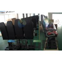 Buy cheap Theater 5D 6D 7D dynamic chair Motion Theater Chair Colorful 1 Person / Set Motion Cinema Chair product