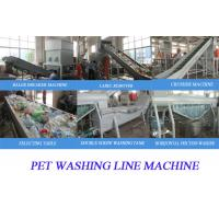 Buy cheap design different pet bottle flakes washing line PET Bottle Recycling Machine from wholesalers