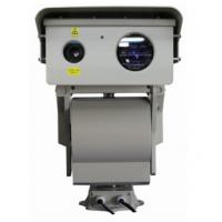 Buy cheap 1km Nir Night Vision Long Distance Infrared Camera For Coastal & Border Surveillance from wholesalers