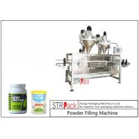 Buy cheap High Speed Inline Powder Bottle Filling MachineWith PLC Controlling System Speed 120 CPM from wholesalers