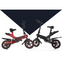 Buy cheap 36V 6AH Folding Road Bike Aluminum Alloy Frame Bicycle 120kg Loading Ability from wholesalers