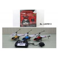 Buy cheap 3.0CH RC helicopter with light,Alloy Rc heli,Red,Yellow,Blue,Rc toy from wholesalers