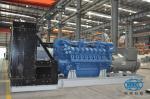 Buy cheap 2250kw Emergency Diesel Generators from wholesalers