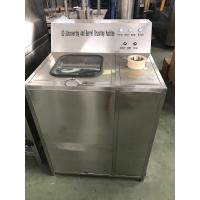 Buy cheap low price semi-automatic/manual 5 gallon bottle de-capping washing machine 304 stainless steel from wholesalers