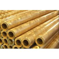 Buy cheap C44300 Heat exchanger seamless brass tube / copper pipe for oil cooler , condenser from wholesalers