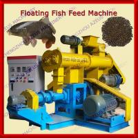 Buy cheap FLOATING FISH FEED MAKING MACHINE from wholesalers