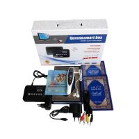 Buy cheap Wireless Islamic Gift 8GB Memory Digital Quran Pen Reader with Video Box from wholesalers