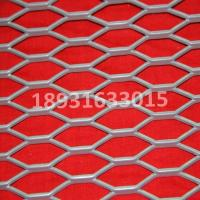 Buy cheap Galvanized expanded metal mesh /Flattened expanded metal/expanded sheet metal from wholesalers
