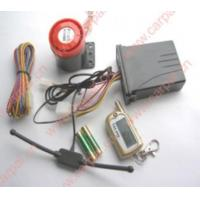 Buy cheap Two Way Lcd Pager Motorcycle Alarm With Fsk Frequency Modulation Techn from wholesalers