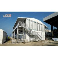Buy cheap VIP lounge two story tent with aluminum stair for outdoor party events from wholesalers