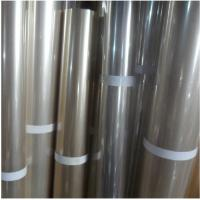 Buy cheap Polyester Pet Film For Printing Natural from wholesalers