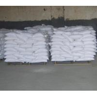 Buy cheap China factory supply Barium nitrate for fireworks,99.3% purity Barium Nitrate/Barium Nitrate for fireworks from wholesalers