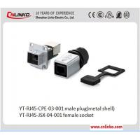 Buy cheap cat6 utp male connector 8p8c rj45 connector cat6 rj45 connector with metal material from wholesalers