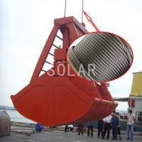 Buy cheap 6x36 Special Wire Rope from wholesalers