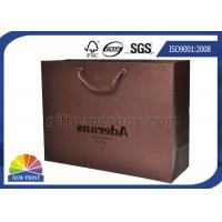 Buy cheap Logo Dark Brown custom printed paper shopping bags with handles of PP from wholesalers