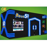 Buy cheap Mini 5D Movie Theater With Electric Or Hydraulic Platform / 3d Glasses product