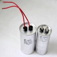 Buy cheap metal film capacitor from wholesalers