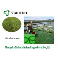 Buy cheap Phycocyanin Weight Losing Raw Materials , Organic Spirulina Powder Solvent Extraction from wholesalers
