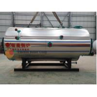 Buy cheap Natural Gas Fired Hot Water Boiler , Light Oil Fire Tube Boiler Efficiency from wholesalers