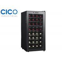 Buy cheap Tall Built In Thermoelectric Wine Refrigerator Touch Panel Control from wholesalers