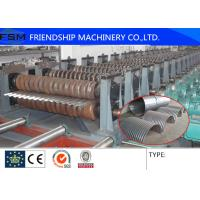 Buy cheap 70T Galvanized Plate Steel Silo Forming Machine , Steel Corrugated Sheet Roll Forming Machine from wholesalers