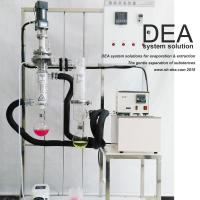Buy cheap Lab Solvent Recovery Machine , Solvent Distillation Plant 220V 60hz Voltage Feed Amount from wholesalers