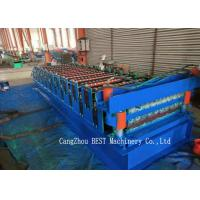 Buy cheap Double Layer Sheet Metal Roofing Machine PLC Control 380V50HZ Frequency from wholesalers