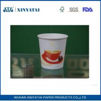 Buy cheap Disposable PE Coated Double Walled Paper Coffee Cups , Insulated Paper Espresso Cups from Wholesalers