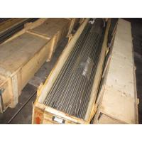 Buy cheap Duplex stainless 2205/S31803/1.4462 bar from wholesalers