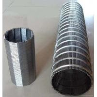 Buy cheap Slotted casing pipe API 5CT,Slotted Liner,Slotted Pipes/tubing,Precise punched slotted screen(slotted pipe) from wholesalers