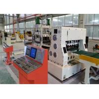 Buy cheap RS-3x1600  Rotary Shear Cut To Length Line Thickness 0.3-3 Mm Maximum Width 400-1600mm from wholesalers