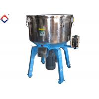 Buy cheap Vertical Material Mix Machine 80 rotary speed , metal 380v Mixing Machine from wholesalers