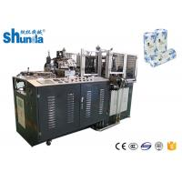 Buy cheap Waterproof Toilet Paper Holder Making Machine Full Automatic 14kw from wholesalers