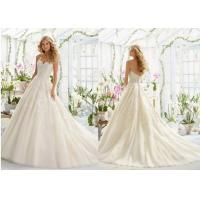 Buy cheap Russian Corset Ball Gown Wedding Dress from wholesalers