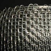 Buy cheap Closed Edge Woven Wire Mesh product