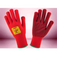 Buy cheap PVC Dots Type Freezer Wear Gloves Environmental Friendly Nylon Materials from wholesalers