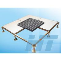 Buy cheap HPL/PVC Raised Access Floor from wholesalers