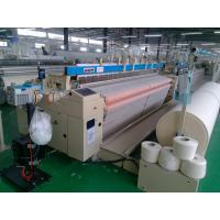 Buy cheap JLH425 high speed cotton fabric air jet loom gauze bandage machine from wholesalers