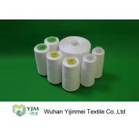 Buy cheap 100% Polyester Spun Yarn With Paper cone / 24000KG Polyester Sewing Thread For A Container product