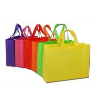 Buy cheap Biodegradable Non Woven Shopping Bag Polypropylene Tote Bags 105-180g/M² Fabric from wholesalers
