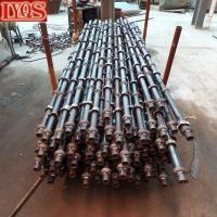 Buy cheap High Load Sarrier Facade Scaffolding Cup-Lock Type Scaffolding System product